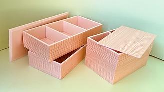 仕切りのある折箱