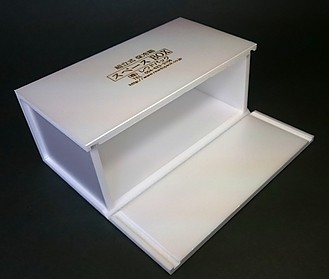 スペースボックス2