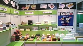 東京ビジネスサミットでスペースBOXがビジネス部門にノミネートされました。